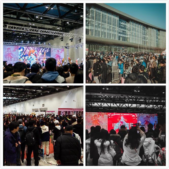 【IDO26漫展】第26届中国(北京)动漫游戏嘉年华(IDO26)与各位小伙伴们欢聚国会!4月30日-5月1日,一起相约北京国家会议中心!